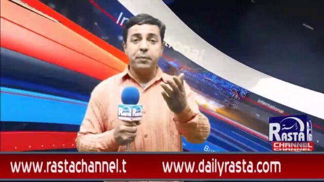 Rasta Channel public view