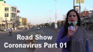 Rasta Road Show
