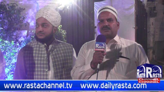 Jashan Datah Sarkar 2