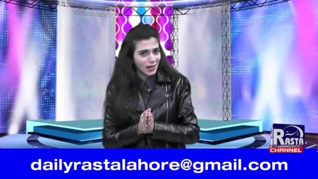 Rasta talent show